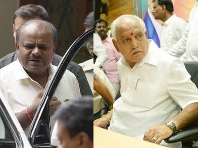 आज से कर्नाटक में बढ़ेगी हलचल