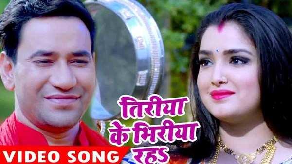 watch romantic bhojpuri song tiriya ke feat dinesh lal yadav nirahua aamrapali dubey from nirahua satal rahe