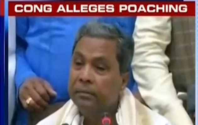 कर्नाटक में सरकार गिराने की कोशिश कर रहे शाह, मोदी: सिद्धारमैया