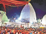 jharkhand branding will be done with mahaprasad of baba baidyanath dham
