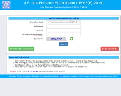 UP Polytechnic (JEECUP) 2nd Round Counselling 2019