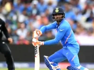वर्ल्ड कप 2019: सेमीफाइनल में न्यूज़ीलैंड से 18 रनों से हारा भारत