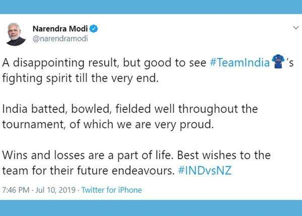 निराशाजनक परिणाम, लेकिन भारत का जुझारूपन देखकर अच्छा लगा: पीएम मोदी