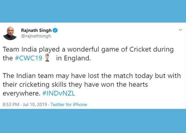 टीम इंडिया भले मैच हार गई, लेकिन  दिल जीत लिया: राजनाथ