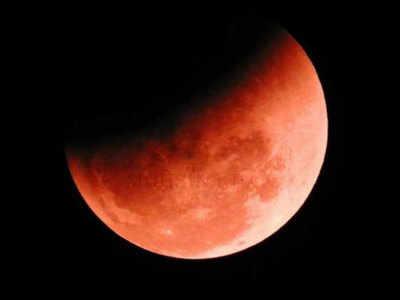 चंद्र ग्रहण (फाइल फोटो)