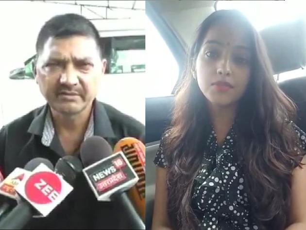 विधायक राजेश मिश्रा और उनकी बेटी साक्षी