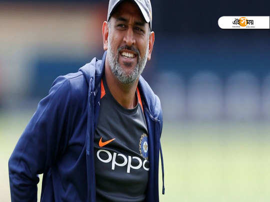 World Cup 2019: Kane Williamson gives EPIC reply when asked if he would pick MS Dhoni if he was his captain