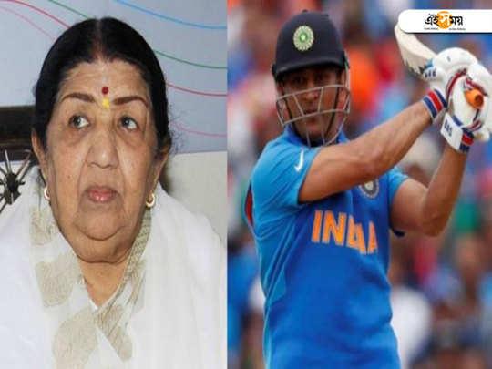 Dhoni, desh ko aapke khel ki zaroorat hai. Lata Mangeshkar asks MS Dhoni to not retire with imotional post