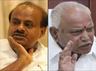karnataka crisis chief minister hd kumaraswamy will defeat bs yeddyurappa with his strategy