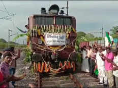 first water carrying train from jolarpet in vellore to chennai amidst water crisis