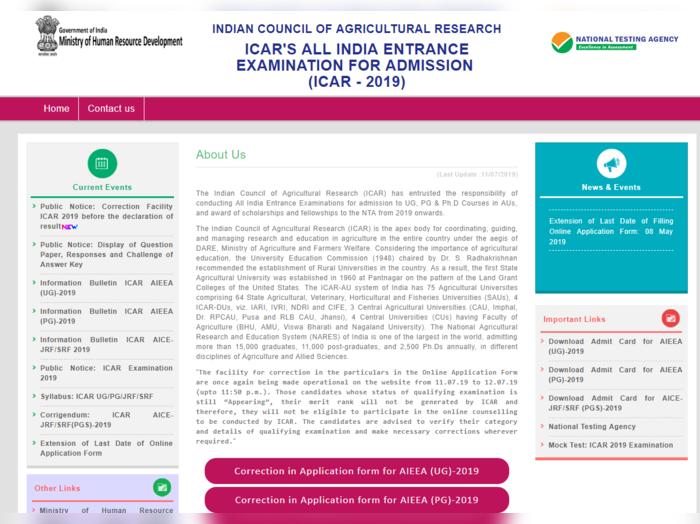icar result 2019