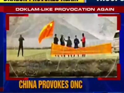 चीनी झंडा फहरा रहे पीपुल्स लिबरेशन आर्मी के सदस्य