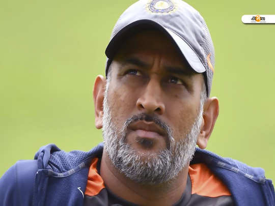 speculation about ms dhoni retirement