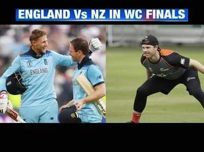 ICC World Cup final 2019: आज होगा इंग्लैंड-न्यू जीलैंड के बीच महा मुकाबला