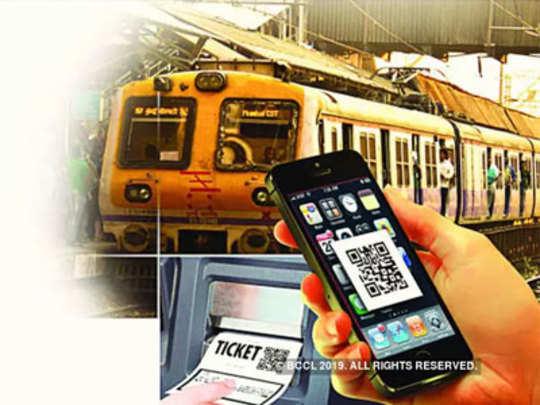मध्य रेल्वेची मोबाइल तिकीटविक्री जोरात