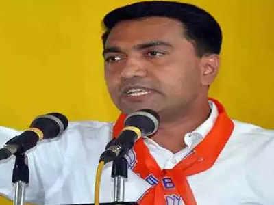 गोवा के सीएम प्रमोद सावंत ने खारिज किए आरोप