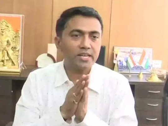 गोवा के मुख्यमंत्री प्रमोद सावंत
