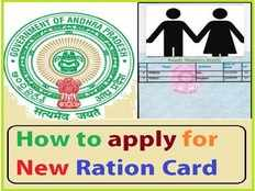 how to get new ration card in andhra pradesh