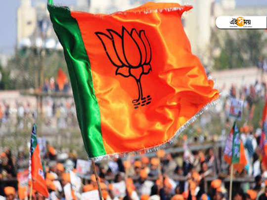 BJP allegedly abducted TMC councillor of Bongaon municipality