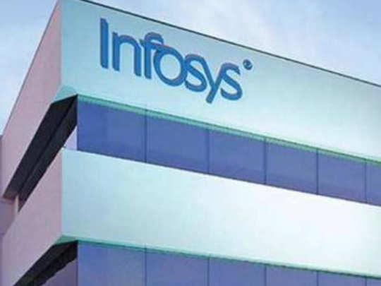 'इन्फोसिस'चा नफा पाच टक्क्यांनी वाढला