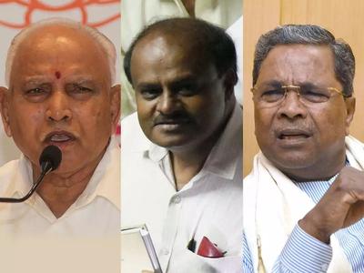 कर्नाटक के 'नाटक' पर करोड़ों रुपये खर्च