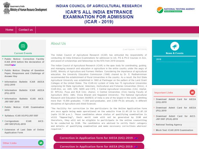 icar result date 2019 ug