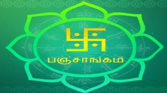 Today Panchangam Tamil: இன்றைய பஞ்சாங்கம் (15/07