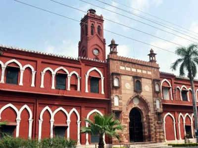 अलीगढ़ मुस्लिम यूनिवर्सिटी में मंदिर की मांग