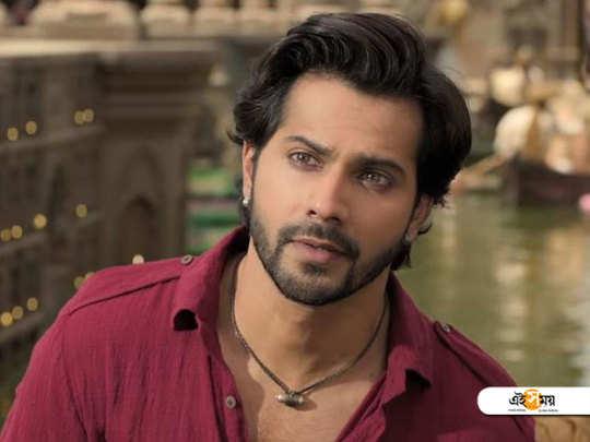 varun dhawan said that kalank failed at box office as it was a bad movie