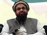 जमीन का अवैध इस्तेमालः आतंकी हाफिज सईद को मिली गिरफ्तारी से छूट