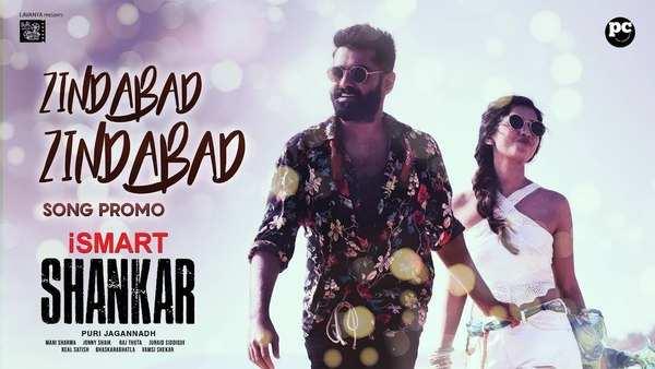 zindabad zindabad song promo from ismart shankar