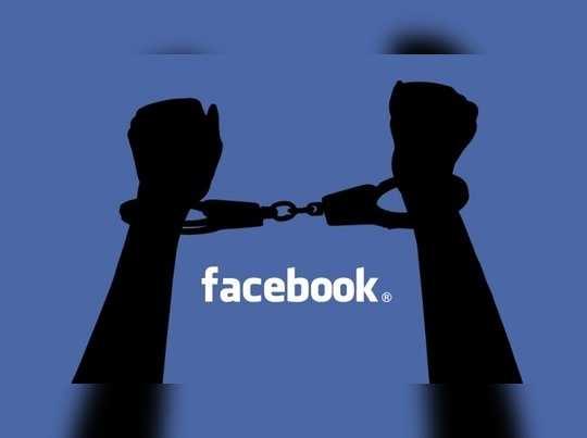 prison-for-facebook-post