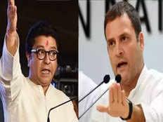 congress will alliance with maharashtra nav nirman sena