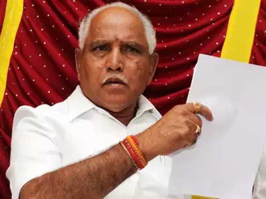 कर्नाटकात ३-४ दिवसांत भाजप सरकार: येडियुरप्पा
