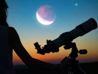 नंगी आंखों से देख सकते हैं चंद्रग्रहण: एक्सपर्ट्स