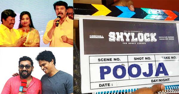 watch video of film pooja mammoottys ajai vasudev movie titled shylock the money lender