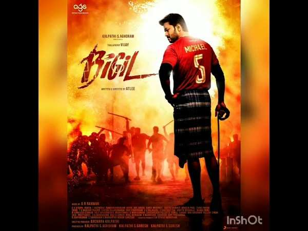 actor vijay and nayanthara starrer singapenne full song leaked online from bigil movie