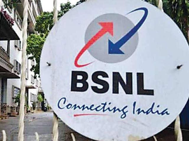 BSNL लैंडलाइन यूजर्स को ट्रॉयल के लिए फ्री में दे रहा 5GB डेटा