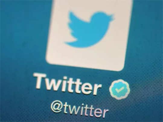 ट्विटरच्या डेक्सटॉप व्हर्जनमध्ये झालेत हे बदल