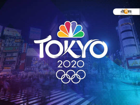 tokyo gearing up for olympic games
