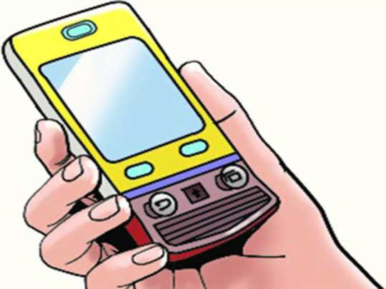 mobile-phone-addiction-maha