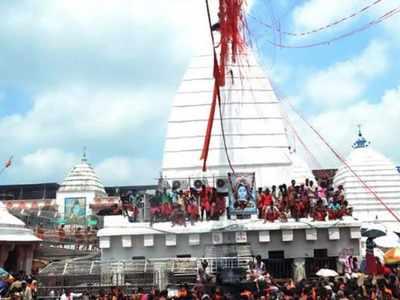 हिंदुओं की आस्था का केंद्र है वैद्यनाथ ज्योतिर्लिंग
