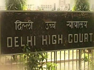 दिल्ली हाई कोर्ट ने लगाया जुर्माना