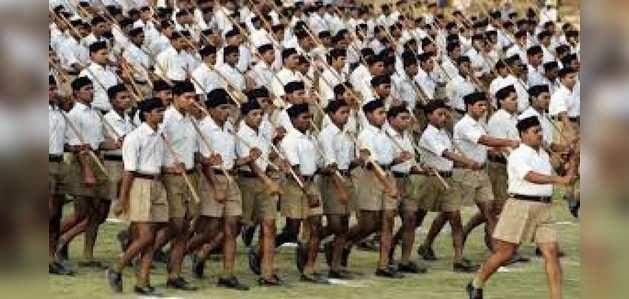 बिहार: राज्य इंटेलीजेंस को आरएसएस पर निगरानी का निर्देश, पुलिस अधिकारियों को दिया गया आदेश