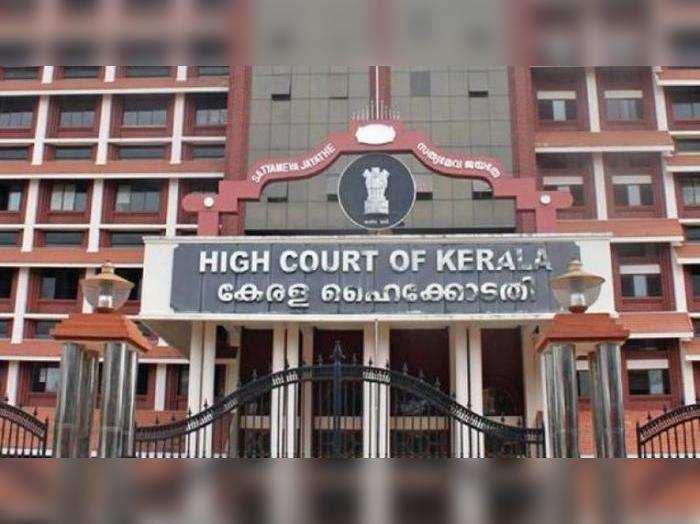 high court.