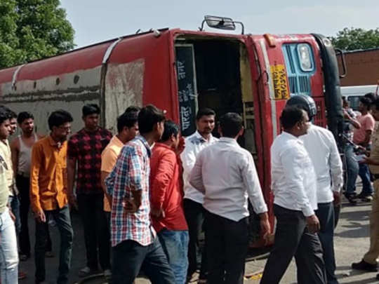 msrtc-bus-accident