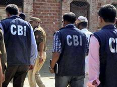 cbi arrested zaki ahmad seized cash and documents from atiq ahmed places in prayagraj