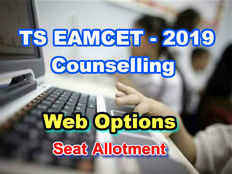 schedule for the final phase of tseamcet 2019 counselling announced check details here
