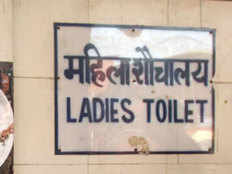 pink toilet for women in the city