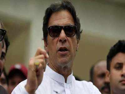 पाकिस्तानी पीएम इमरान खान।